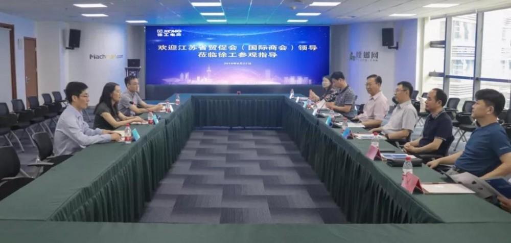 我会领导陪同江苏省贸促会(国际商会)副会长丛苏峰一行到徐工电商调研考察